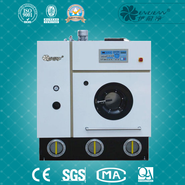 Y400FSE-12 fully automatic frequency conversion dry cleaning machine