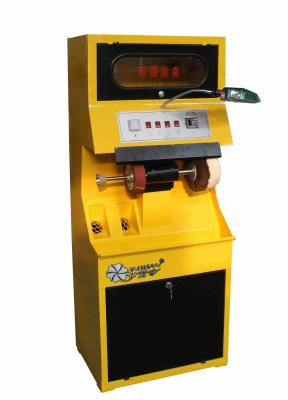 QNQ-80 shoe repair machine