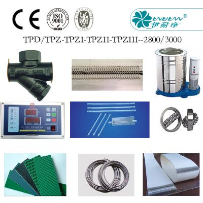 TPD/TPZIII/IV-2800/3000 wearing part