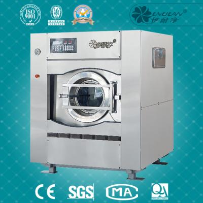 XGQ-120 Series Full Automatic Commercial Laundry Washer Machines