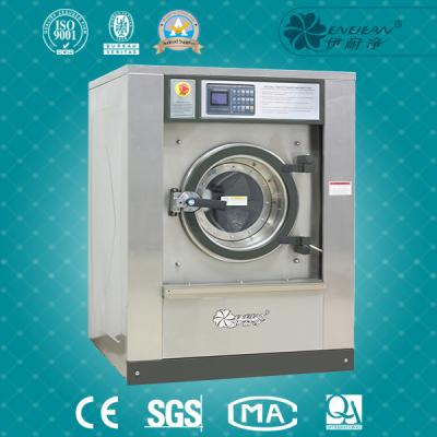 YSX-1500 equipment for commercial laundry washers