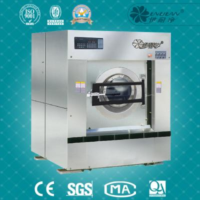 YSX-100 Series laundry can coin operated washer machines
