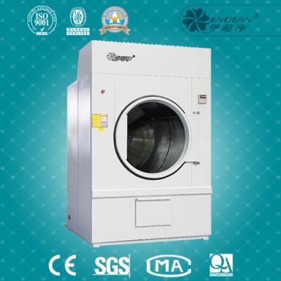 YHG-25 Series Automatic Temperature Control Dryer