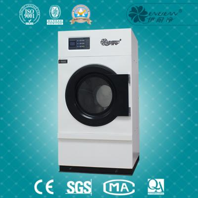 YHG-120 New Type Of Automatic Dryer