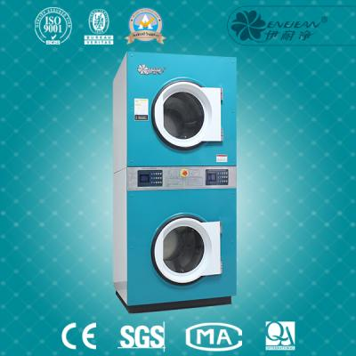 YHG-218 Double-Stack Clothes Dryer