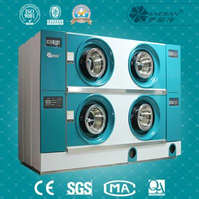 YGX-300 multi-functional dry clean water washing machine