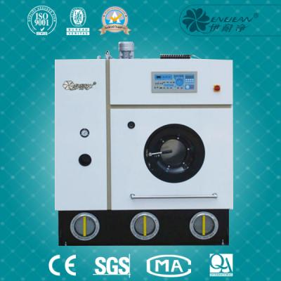 Y400FSE-6 fully automatic frequency conversion dry cleaning machine