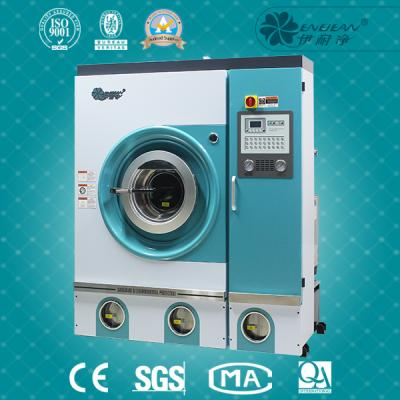 Y300FSE 10 series full closed dry cleaning machine