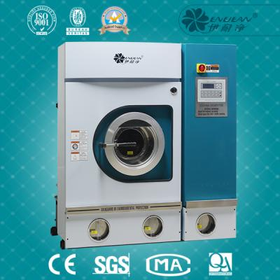 Y200FSE 8 series full closed dry cleaning machine