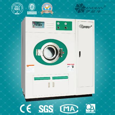 YND-15 hydrocarbon dry cleaning machine and drying machine