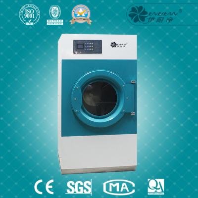 YHG-15 Small dryers