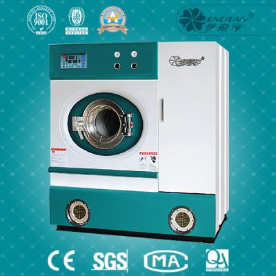 YBD-15 hydrocarbon dry cleaning machine
