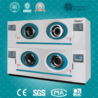 YGX-200 Isolation type dry cleaners