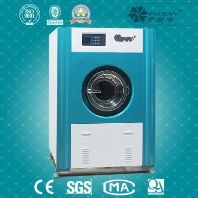 XGQ-16 Small type washer and elution drying machine