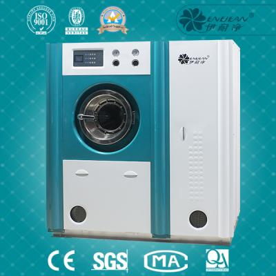 YGX-10 Automatic hydrocarbon dry cleaning machines