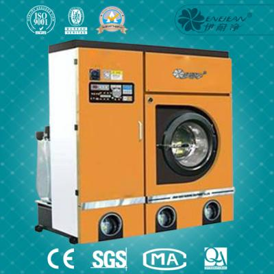PM - a series of environmental protection professional fur dry cleaning machine