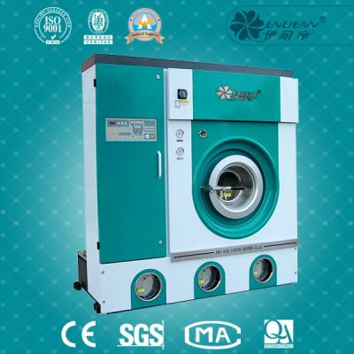 P7 series new tetrachloroethylene dry cleaning machines