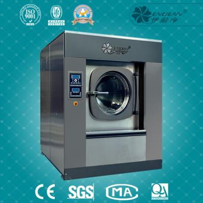 YXT-60 Fully automatic equipment of professional commercial laundry washer extractor