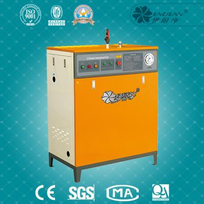 DZF-48 Electric heating steam boiler