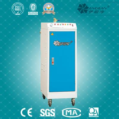 3KW Full atuomatic steam generator