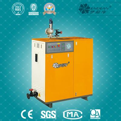 DZF-100 Electric heating steam boiler