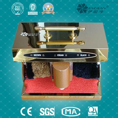 YNJ-J1 Shoe polishing machine
