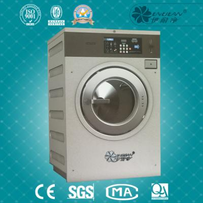YSXT-16G New type coin operated washing machine
