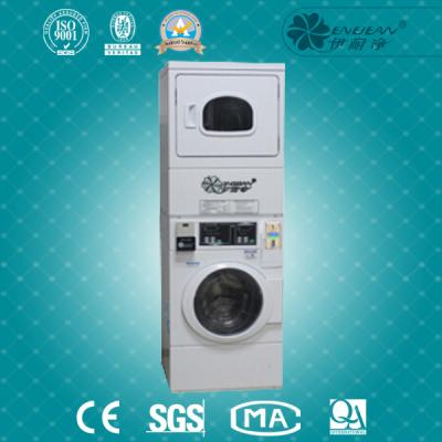 coin operated double stacked washer and dryer combo