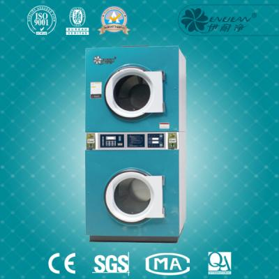 YHG Double stacked coin  dryer