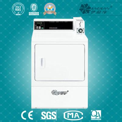 YSX-S10 New type coin operated dryers