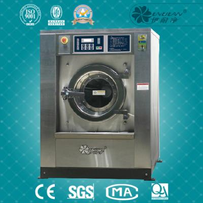 YSX Series  Coin operated industrial washing machine