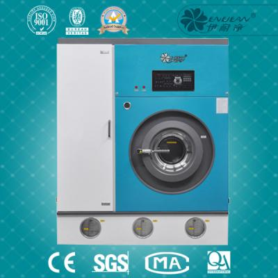 F300FDQ Series Commercial  Tetrachloroethylene Solvent Dry Cleaning Machine (Standard)