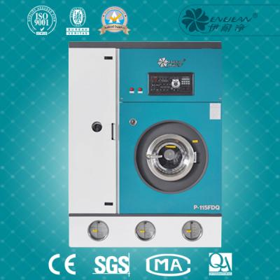 F300FSQ Tetrachloroethylene Solvent Dry Cleaning Machine (Economical)