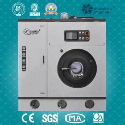 F700FDQ Series  Full Closed Multi Solvent Dry Cleaning Machine (Standard)