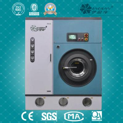 F700FBQ Full Closed Multi Solvent Dry Cleaning Machine (realistic type)