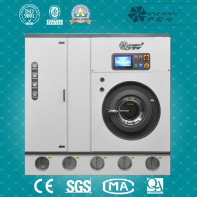 F800FBQ Series Full Closed Dual Solvent Dry Cleaning Machine