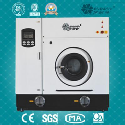 F700FDQ Full Closed GREEN-SOL Dry Cleaning Machine