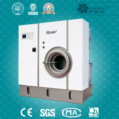 Y200FSE1 series Full closed dry cleaning machine