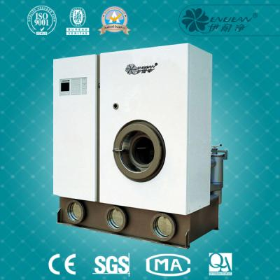 Y200FSE3 series Full closed dry cleaning machine