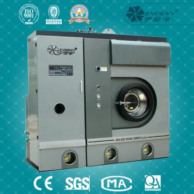 Y300FSE4 Full closed dry cleaning machine