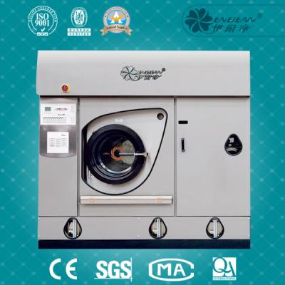 Y400FSE2 Fully automatic frequency conversion dry cleaning machine
