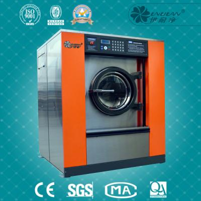 YSX Series  2016 new type large luandry washer