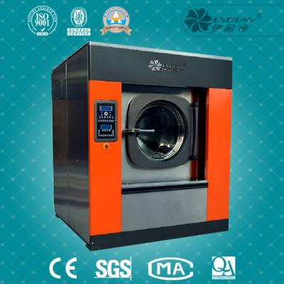 YSX Series  2016 new type large luandry washer 2