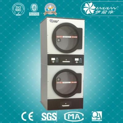 2016 new type Double-Stack Clothes Dryer 3
