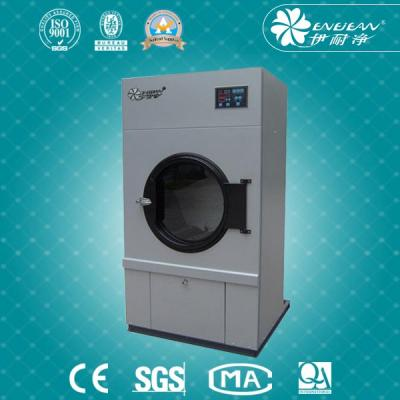 YHG series new type Automatic Temperature Control Dryer 3