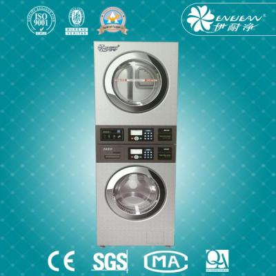 2016 new type Double-Stack Clothes Dryer 2
