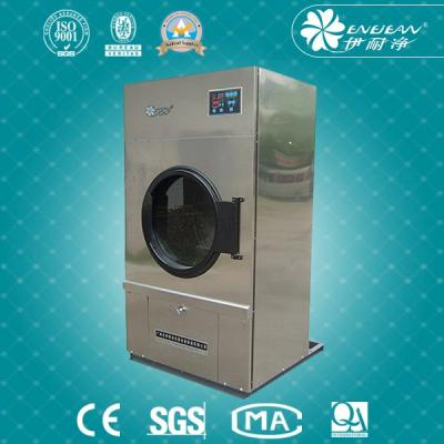 YHG series new type Automatic Temperature Control Dryer 2