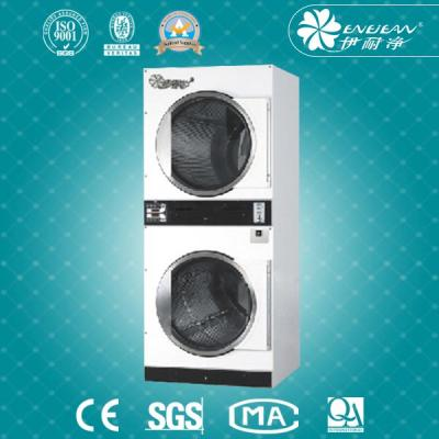 2016 new type Double-Stack Clothes Dryer