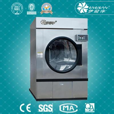 YHG series new type Automatic Temperature Control Dryer