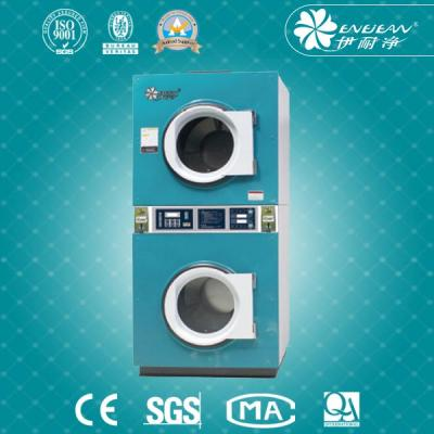 YHG-215 Coin/Card Operated Double Deck Dryer